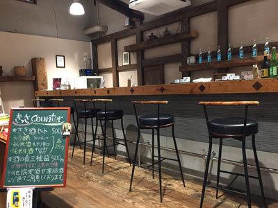 酒心館 福寿 日本酒Bar