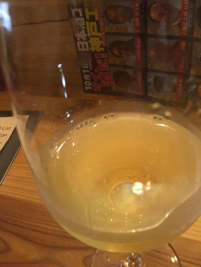 神戸 西本町 マメナカネ惣菜店 白ワイン
