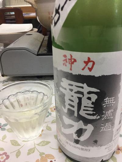 姫路 あけぼのストアー 日本酒