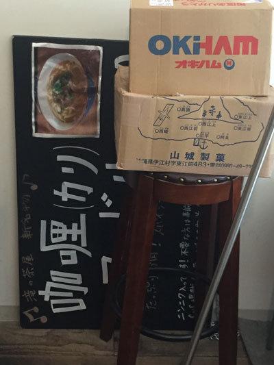 滝の茶屋 KOBE SEVENTH CAFE 沖縄