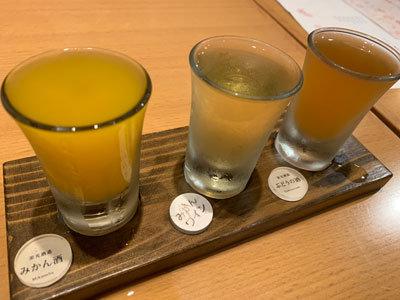 松山 鯛めし 丸水 アルコール