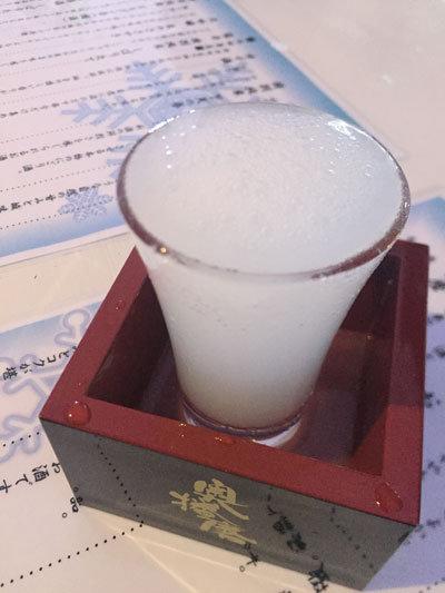 ホテル リラクシア 極上の冬時間 にごり酒