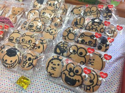 西明石 ホームメイドケーキ アンジェ クッキー