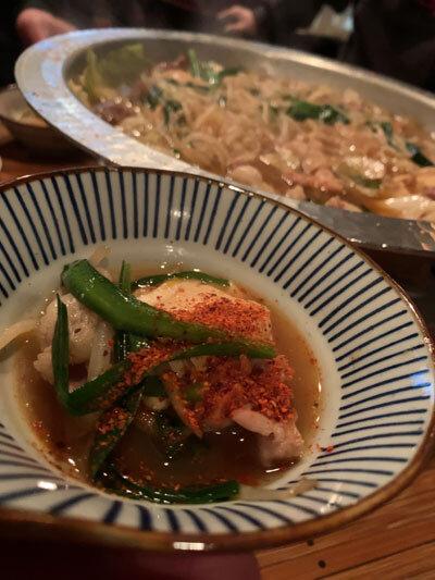 明石 麺や 一福 もつ鍋 一味