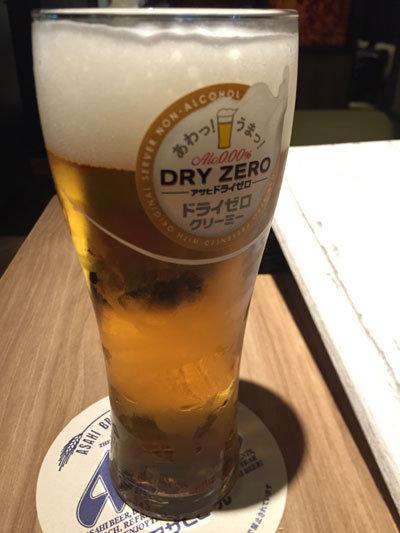 """大阪 SPICE-&-HERB-SUPER-""""DRY""""-ヒルトンプラザ店 ドライゼロ"""