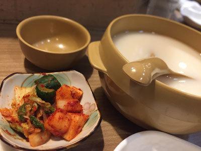 加古川 韓国料理 明洞 キムチ