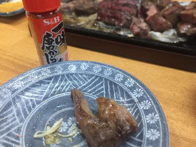 加古川 肉家 まるまさ 大浦ミート ロース