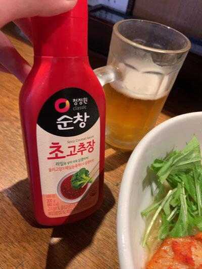 コチュジャン 韓国製