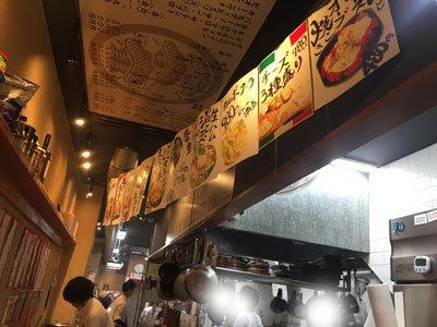 姫路 イタリアン酒場 MARUMASA 店内