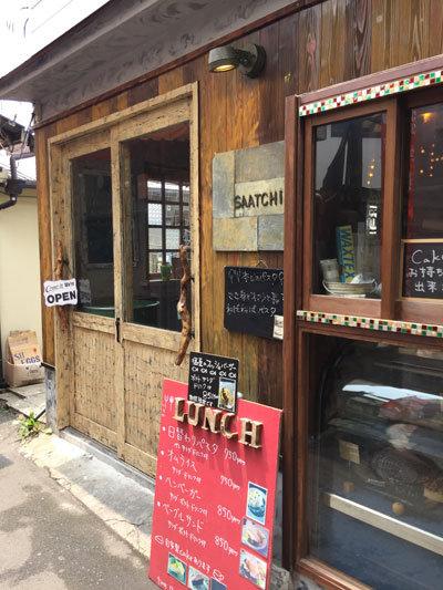 塩屋 CAFÉ-DINING-SAATCHI(サーチ)