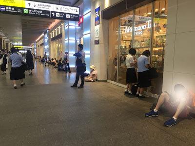 大阪 震度6 地震