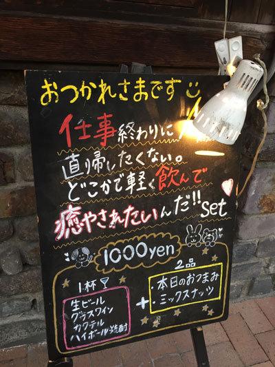 姫路 カフェ KENSINGTON 癒されたいんだset