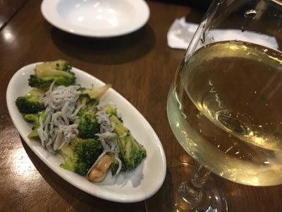 姫路 ワイン バル テルミニ
