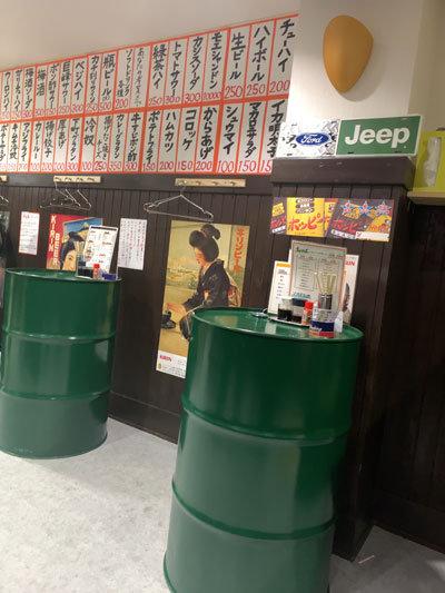 姫路 ドラム缶パニー