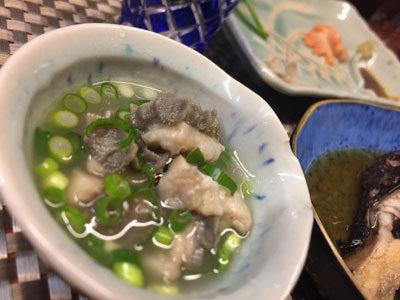 姫路 和食 番屋 ホルモン 肉 ハチノス