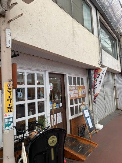 奄美を食べる in 姫路 コムヒー ジュース