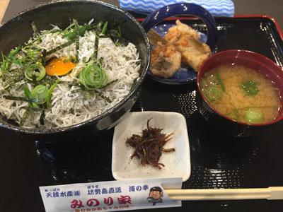 姫路 天晴水産 ぽっぽ家 しらす丼定食