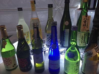 ホテル リラクシア 極上の冬時間 日本酒