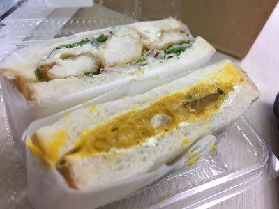B DINER JHOSON サンドイッチ