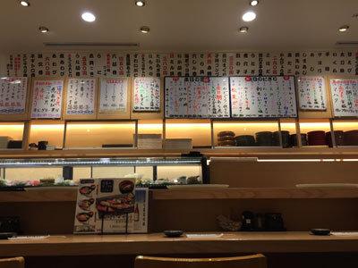 大阪 さかなやのmaru寿司 カウンター