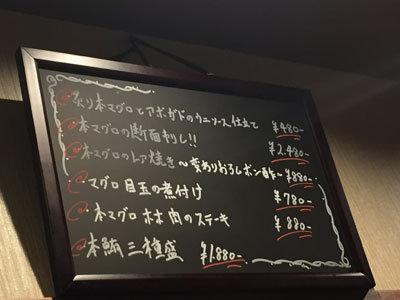 明石 居酒屋 鉄板酒場 魚鉄