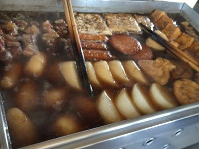 姫路 大衆食堂 かどや おでん