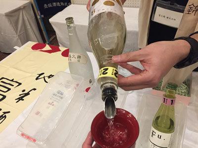 播磨美酒美食の宴 2018 富久錦