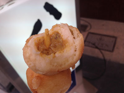 姫路 ハトヤ ひょうたん揚げ カレー味