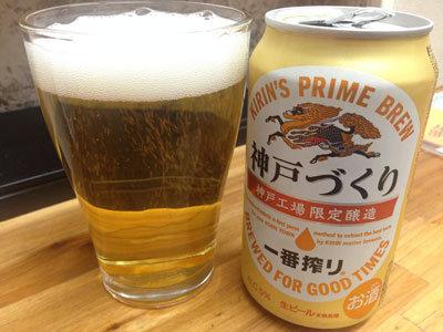 明石 魚の棚 うどん処 梅杏 ビール