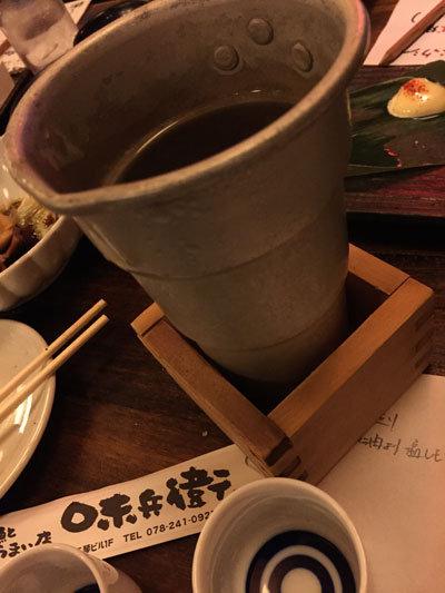 神戸 三ノ宮 居酒屋 味兵衛 熱燗