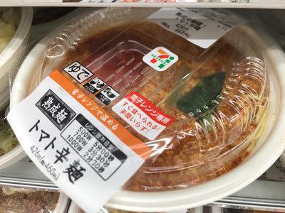 セブンイレブン トマト辛麺