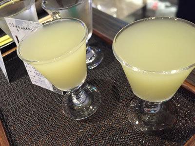 姫路 日本酒 試 ゆず酒