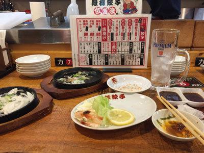 姫路 餃子専門店 殿様餃子