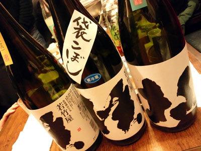 日本酒 福岡 若竹屋 呑み比べ