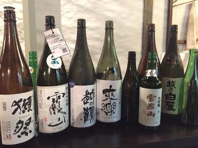 酔ing倶楽部 特別例会