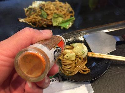姫路 釜谷製麺 自家製麺 焼きそば 一味