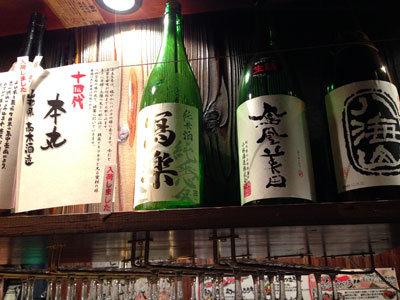 大阪 立呑み たに 日本酒