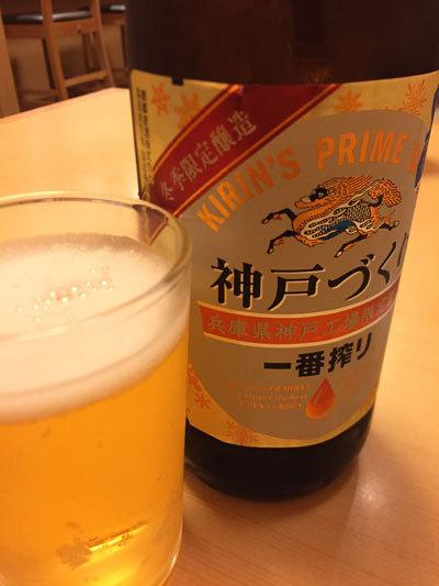 姫路 鮨 久右衛門 瓶ビール