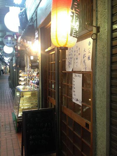 神戸 7番街 居酒屋