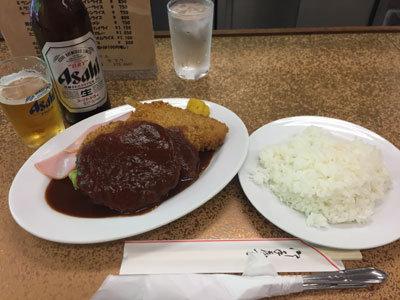 神戸 新開地 洋食 金プラ A定食