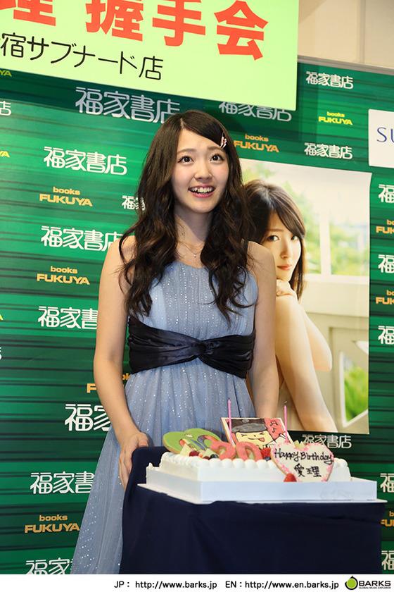 airi012_s_www_barks_jp