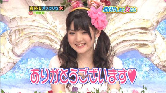 michishige-3