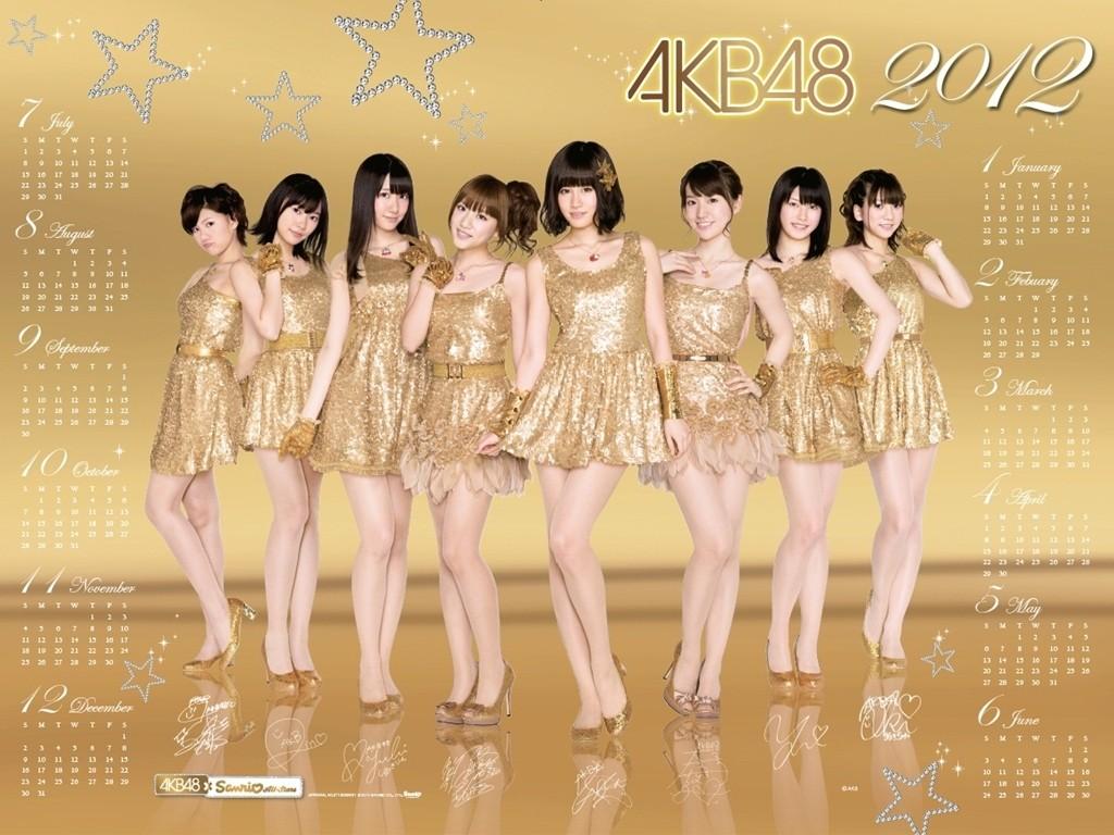 akb26