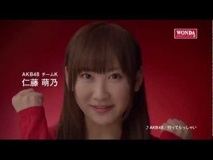 総選挙55位の仁藤が人気メンバー?