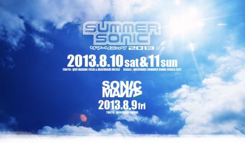summer-sonic-2013