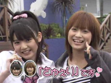 imageHPCA06_sayueri01