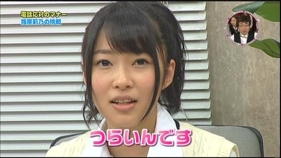 20120122_sashihara_45