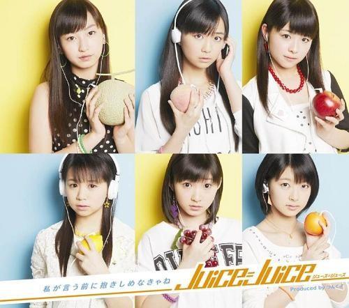 Juice=Juice - Watashi ga Iumae ni Dakishimenakyane