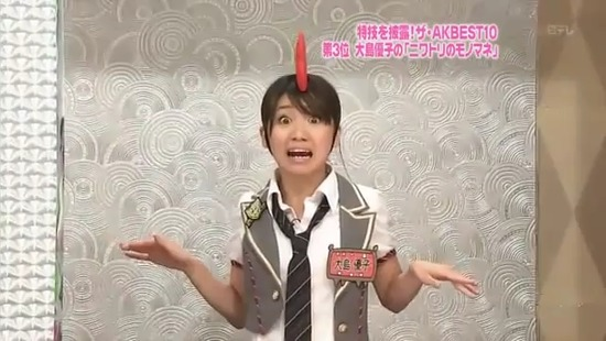 20110507_oshimayuko_06