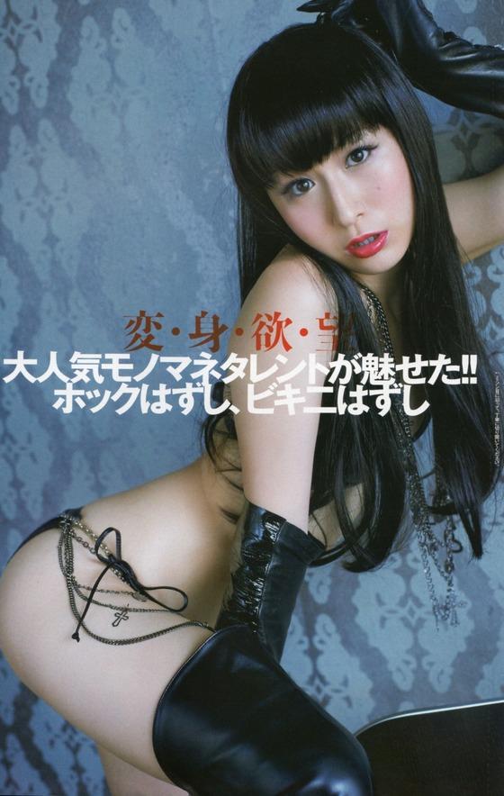 blog_import_51a61ecb977ef